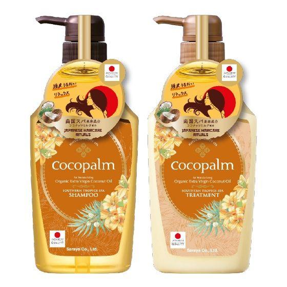 Szampon i odżywka Cocopalm Southern Tropics SPA, 59,90 zł/szt./Hebe