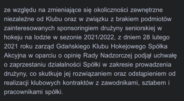 28 lutego drużyna Stoczniowca Gdańsk przestała istnieć, a kontrakty nie będą realizowane.