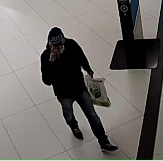 Mężczyzna poszukiwany w związku z kradzieżą portfela.