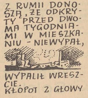 """Opieszałość służb w neutralizacji zgłaszanych zagrożeń wykpiwał w swoich rysunkach publikowanych na łamach """"Dziennika Bałtyckiego"""" Jacek Fedorowicz; tu z wydania z grudnia 1959 r..."""
