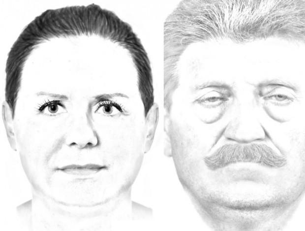 Policja zdecydowała się na publikację rysopisów podejrzanych o kradzież.