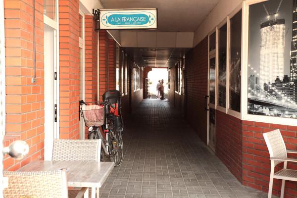 A la française znajduje się w ścisłym centrum Gdańska i specjalizuje się w daniach kuchni francuskiej. Bistro prowadzi rodowity Francuz z Bretanii, który zadomowił się w Gdańsku.
