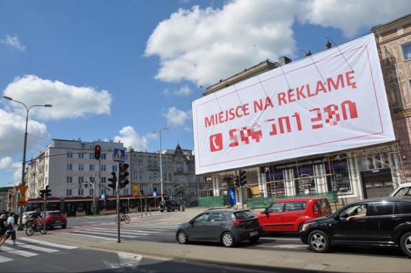 Uchwała krajobrazowa dopuszcza nie tylko ustawianie we wskazanych przez miasto lokalizacjach bilbordów, ale także reklam na rusztowaniu podczas remontów budynków.