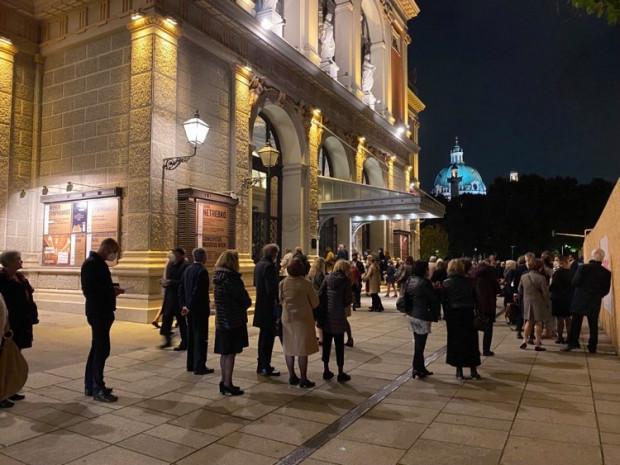 Zainteresowanie koncertem było ogromne - Großer Musikvereinssaal była wypełniona niemal do ostatniego miejsca.