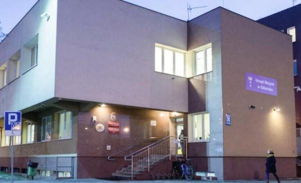 Siedziba USC przy ul. Partyzantów w Gdańsku. Trwa w nim kontrola Inspekcji Pracy.