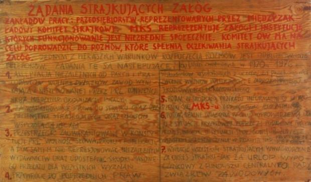 Oryginalne tablice z postulatami sierpniowymi są w zbiorach Centralnego Muzeum Morskiego w Gdańsku.