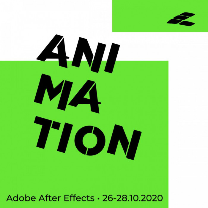 Adobe After Effects - animacje komputerowe: wideo 11508