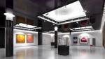 Państwowa Galeria Sztuki