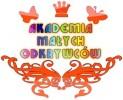 Przedszkole Artystyczno-J�zykowe Akademia Ma�ych Odkrywc�w