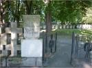 Cmentarz Ofiar Terroru Hitlerowskiego