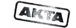 Akta Archiwa sp. z o.o.