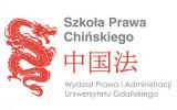 Szkoła Prawa Chińskiego